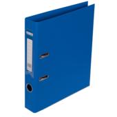 Регистратор Buromax Elite, А4, 50 мм, рычаж. мех, двухстор., синий (BM.3002-02c)
