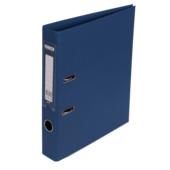 Регистратор Buromax Elite, А4, 50 мм, рычаж. мех, двухстор., темно-синий (BM.3002-03c)