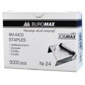 Скобы для степлера №24/6 Buromax Jobmax, 5000 шт (BM.4403)
