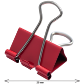 Биндеры Buromax, 25 мм, 12 шт, туба, красный (BM.5357-05)