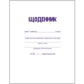 Дневник школьный Zibi Smart Line, А5, 40л, белая мягк. обл., скоба, УФ-лак (ZB.13179)
