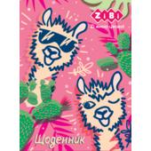 Дневник школьный ZiBi ANIMALS, A5+, 40 л., интеграл обл., мат. лам , KIDS Line (ZB.13916)