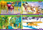 Альбом для рисования ZiBi Kids Line на 40 листов белого цвета А4 120 г/м2 (ZB.1426)