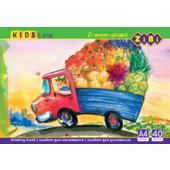 Альбом для рисования ZiBi Kids Line на 40 листов белого цвета А4 120 г/м2 (ZB.1442)