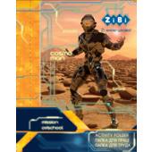 Папка для труда ZiBi Kids Line Cosmo Star, картонная на резинке, А4+ 300х212х28мм (ZB.14912)