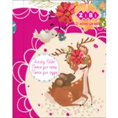 Папка для труда ZiBi Kids Line Cute, картонная на резинке, А4+ 300х212х28мм (ZB.14930)