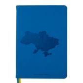 Блокнот деловой Buromax UKRAINE А5, 96л., линия, обложка искуственная кожа, синий (BM.295220-02)