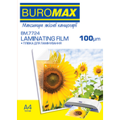 Пленка для ламинирования глянцевая Buromax 216х303 мм (А4), 100 мкн, 100 шт (BM.7724)