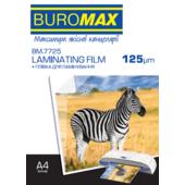 Пленка для ламинирования глянцевая Buromax 216х303 мм (А4), 125 мкн, 100 шт (BM.7725)
