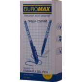 Ручка гелевая Buromax