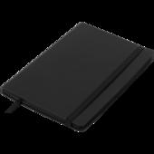 Блокнот деловой Buromax Brief, А5, 96 стр., черный, без разлиновки (BM.295004-01)