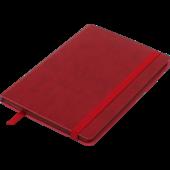 Блокнот деловой Buromax Brief, А5, 96 стр., красный, без разлиновки (BM.295004-05)