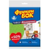 Салфетки Фрекен Бок Фламенко для уборки вискозные 4+2 шт (fb.80482)