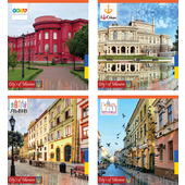 Тетрадь Мрії Збуваються 60 л. в клетку Города Украины (TA5.6011.2680к)