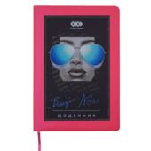 Школьный дневник ZiBi Cool Girl В5 48 л. твердая обложка из искусственной кожи Малиновый (ZB.13203-29)