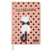 Школьный дневник ZiBi Pussy Cat В5 48 л. твердая обложка из искусственной кожи Розовый (ZB.13216-10)