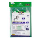 Набор обложек для учебников ZiBi 6 класс 250 мкм 9 шт. Kids Line тонированный Зеленый (ZB.4766)